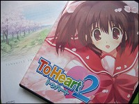 「To Heart2」